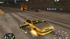 Ставить оружие на любую машину для GTA San Andreas
