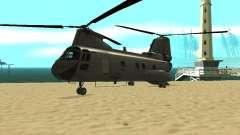 Вертолёт Leviathan