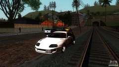 Toyota Supra RZ для GTA San Andreas