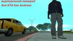 Свободное перемещение камеры для GTA San Andreas