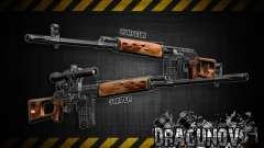 Снайперская Винтовка Драгунова v2.0