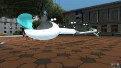 Сперматозоид для GTA San Andreas