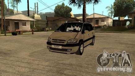 Opel Zafira для GTA San Andreas