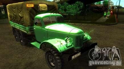 ЗиЛ 157 Труман для GTA San Andreas