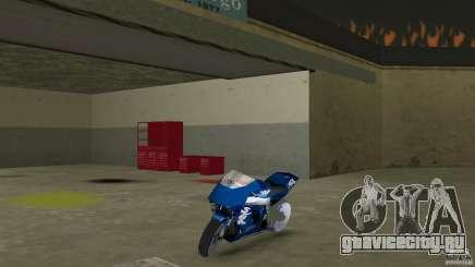 Yamaha Sportbike beta 1.0 для GTA Vice City