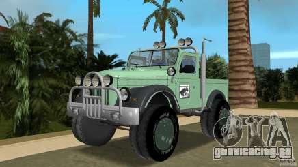 Aro M461 Offroad Tuning для GTA Vice City