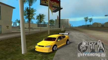 Opel Astra Coupe для GTA Vice City