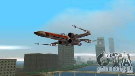X-Wing Skimmer для GTA Vice City