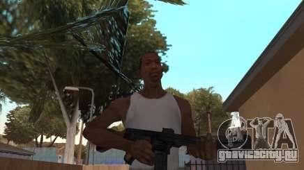 Mp43 (stg44) from wolfenstein для GTA San Andreas