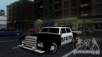 Stafford Police SF для GTA San Andreas