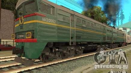 2ТЭ10В-3594 для GTA San Andreas