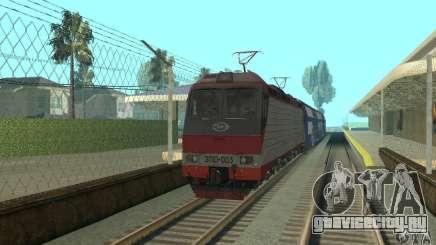 Электровоз ЭП10 для GTA San Andreas
