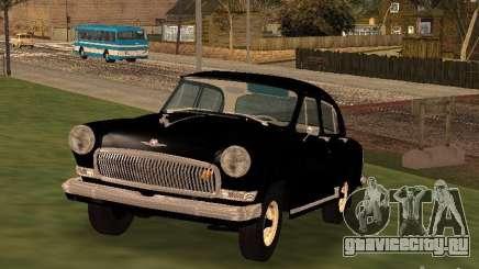 ГАЗ 21Р чёрный для GTA San Andreas
