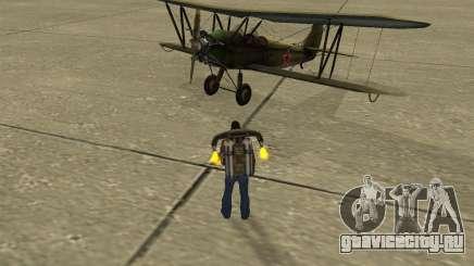 ПО-2 для GTA San Andreas