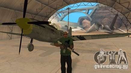 P-51 Mustang для GTA San Andreas
