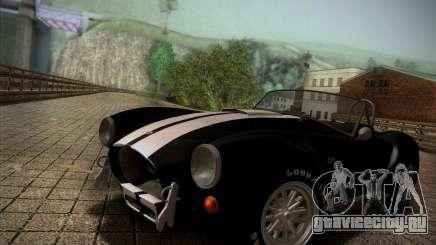 Shelby Cobra 427 Full Tunable для GTA San Andreas