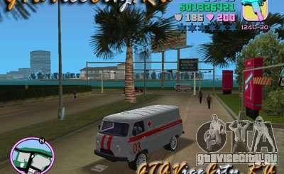 УАЗ Скорая помощь v 2.0 для GTA Vice City