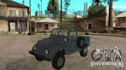 ARO Simple для GTA San Andreas