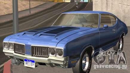 Oldsmobile 442 (fixed version) для GTA San Andreas