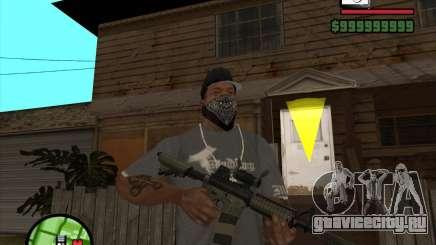 HQ M4A1 - DMG MK11 для GTA San Andreas