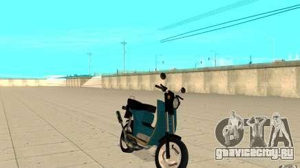 Simson SR50 tuned Big Bore 3 для GTA San Andreas