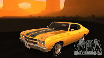 Chevrolet Chevelle SS 1970 v.2.0 pjp1 для GTA San Andreas