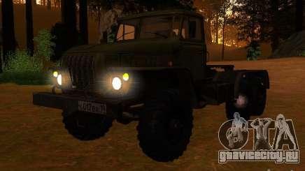Урал 4420 седельный тягач для GTA San Andreas