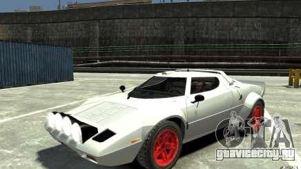 Lancia Stratos для GTA 4