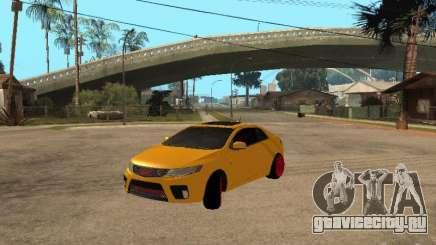 Kia Cerato Coupe JDM для GTA San Andreas