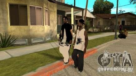 Грув в найке для GTA San Andreas