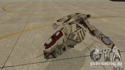 Republic Gunship из Star Wars для GTA San Andreas