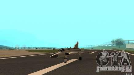 Saab J-35 Draken для GTA San Andreas