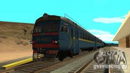 ЭР2 8011 для GTA San Andreas