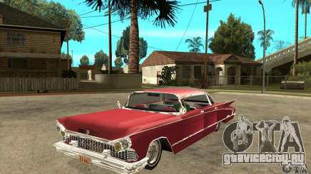 Buick LaNuit для GTA San Andreas