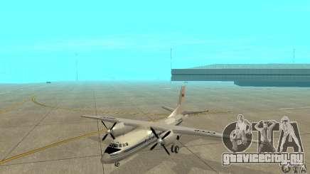 Ан-24 для GTA San Andreas