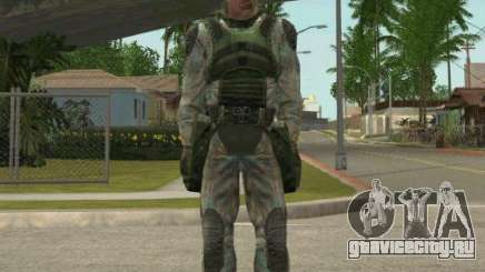 Лебедев из S.T.A.L.K.E.R. Чистое Небо для GTA San Andreas