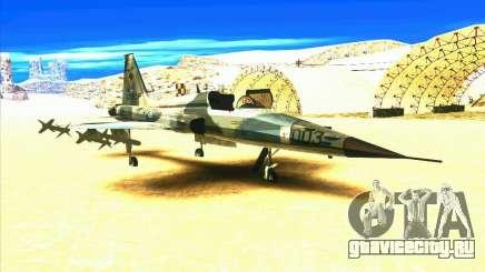 F-5E Tiger для GTA San Andreas