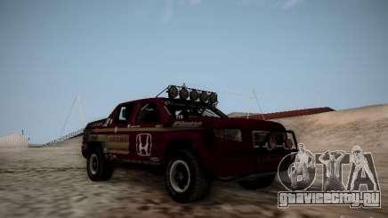 Honda Ridgeline Baja для GTA San Andreas