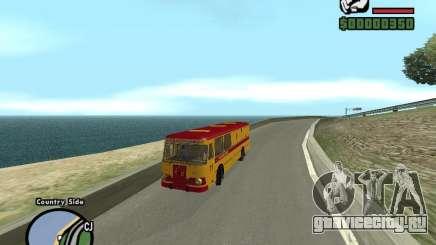 ЛИАЗ 677 ХБИ Техпомощь для GTA San Andreas