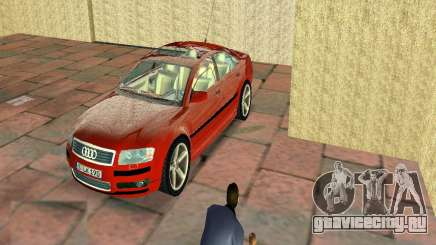 Audi A8 4.2 quattro для GTA Vice City