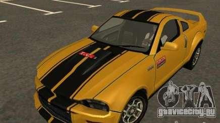Road King from FlatOut 2 для GTA San Andreas