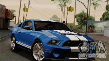 Ford Shelby GT500 2011 для GTA San Andreas