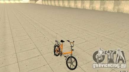 Velta Kama MTC для GTA San Andreas