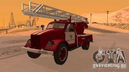 ГАЗ-51 АЛГ-17 для GTA San Andreas