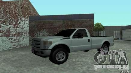 Ford F-250 белый для GTA San Andreas
