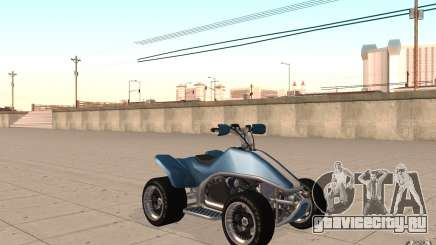 Powerquad_by-Woofi-MF скин 1 для GTA San Andreas