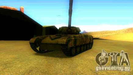 Танк из Игры S.T.A.L.K.E.R для GTA San Andreas
