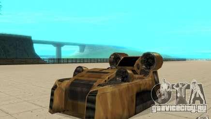 Vortex из игры Command & Conquer Renegade для GTA San Andreas