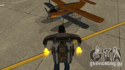 Ан-2В для GTA San Andreas