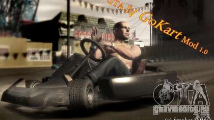 GoKart Mod 1.0 для GTA 4